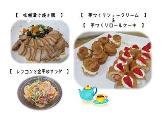 副菜・デザート.jpg