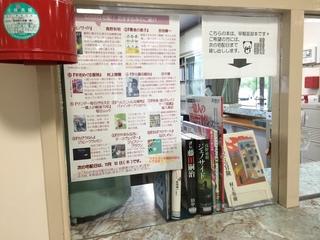 本の宅配.JPG