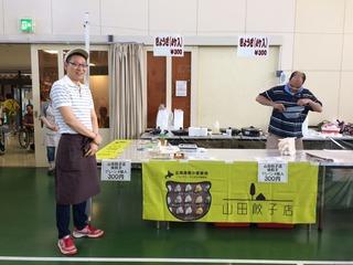 山田餃子店(北広島リハビリセンター祭出店)