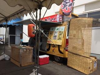 かまくら(北広島リハビリセンター祭出店)