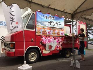 ネザーランド(北広島リハビリセンター祭出店)